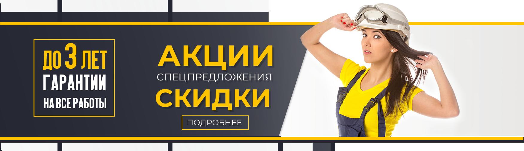 akcii_skidki22